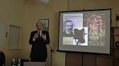 Vortrag von Michael Hesemann zur Eröffnung der Ausstellung über das Turiner Grabtuch, Teil 1